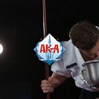 AKA Warrior Cup 2017