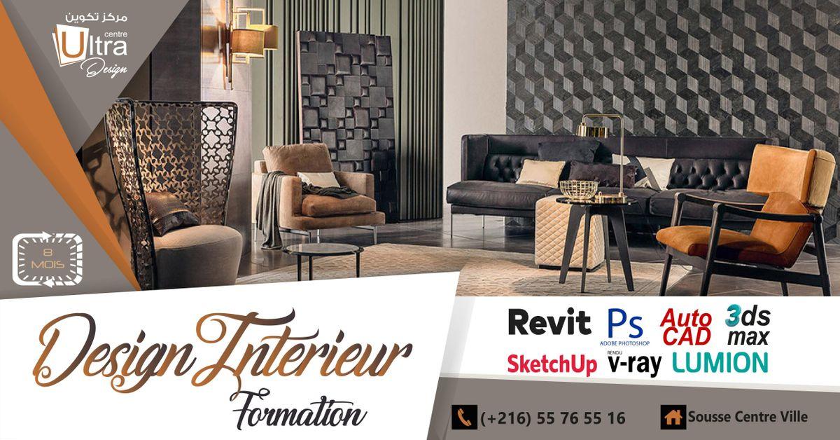 Formation en Design Intérieur at Sousse, Sousse