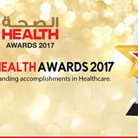 Annual Health Awards 2017