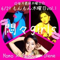 629(Thu) vol.1girls