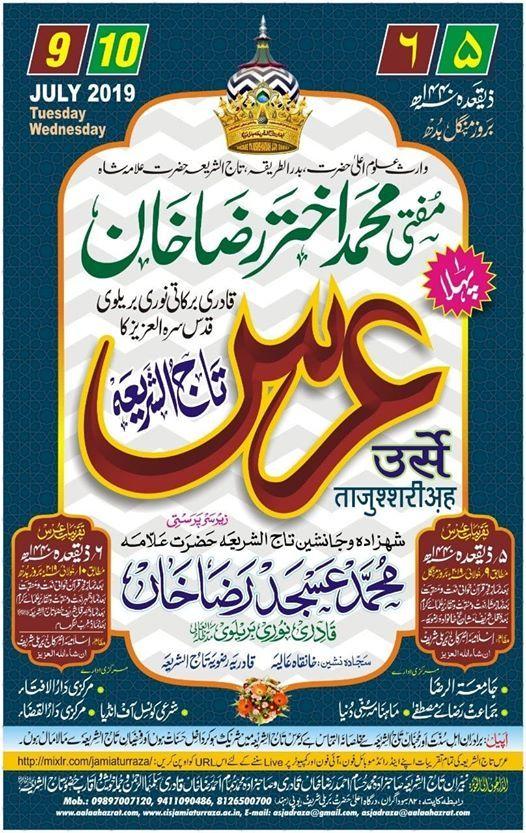 1st Urs of Huzur Taajush Shariah