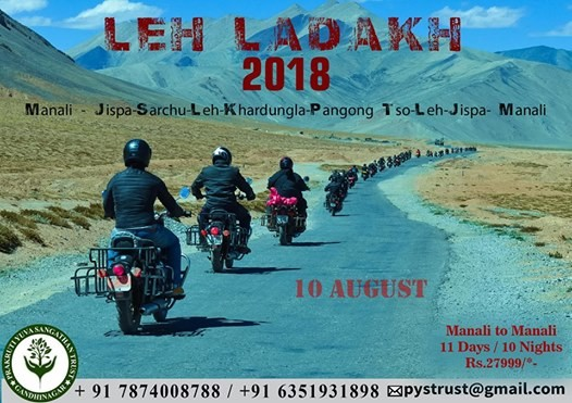 Ladakh BikeSUV Expedition 2018