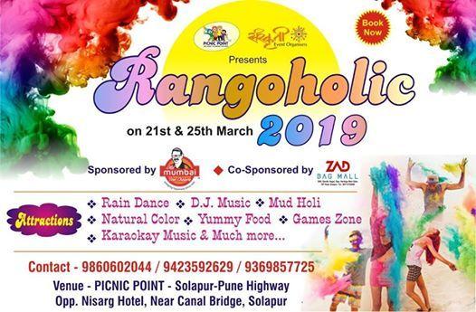 Holi and Rangpanchmi Event