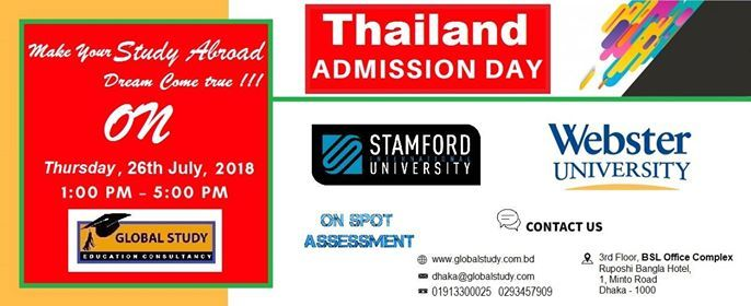 Thailand admission Day at Global Study Limited, Dhaka