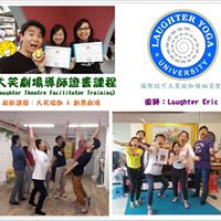 (Laughter Theatre Facilitator Training)
