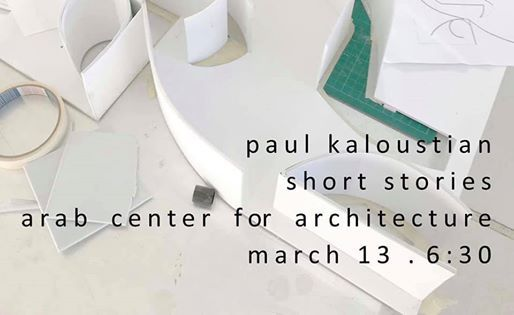 Short Stories a talk by Paul Kaloustian