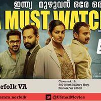 Take Off Malayalam Movie