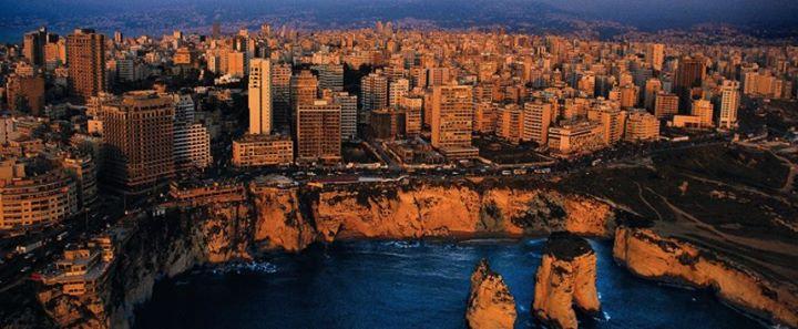 Les Petits Voyages - Byblos et Beyrouth