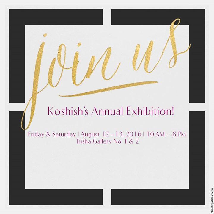 Koshishs Annual Exhibition At Trisha Gallery Vadodara