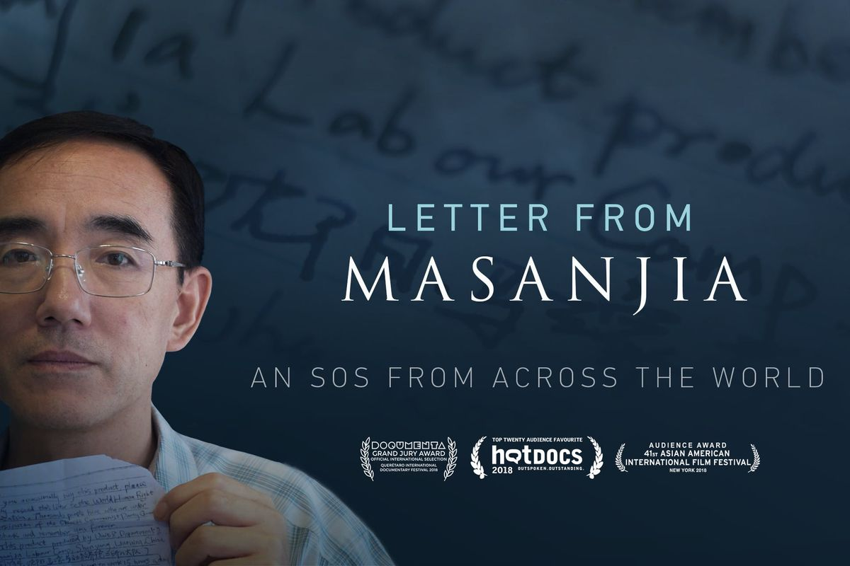 Letter from Masanjia  Private Screening