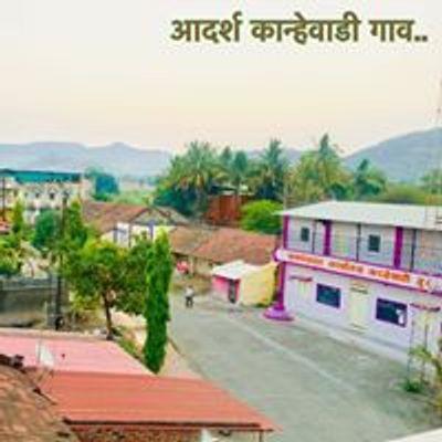 Kanhewadi Bk