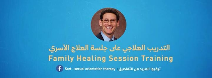 Family Healing Session Training