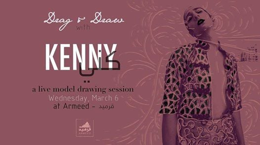 Drag & Draw with Kenny - A Live Model Drawing Session