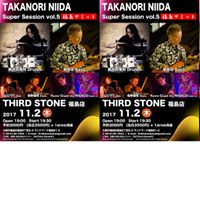 Takanori Niida Super Session Vol.5