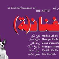 Al-Fannan(a)  A Cin-Performance of &quotThe Artist&quot