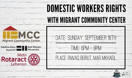 Domestic Workers Rights in Lebanon