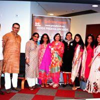 2017 Final Hindi-Urdu Poetry Meet