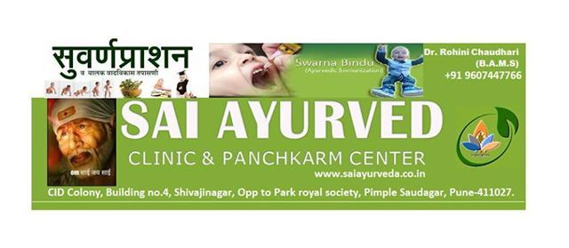 Swarnprashan Camp for age group 0 to 16 years Children