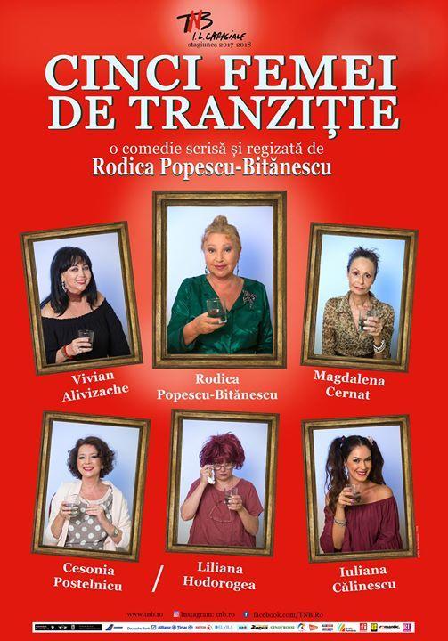 Cinci femei de tranziie