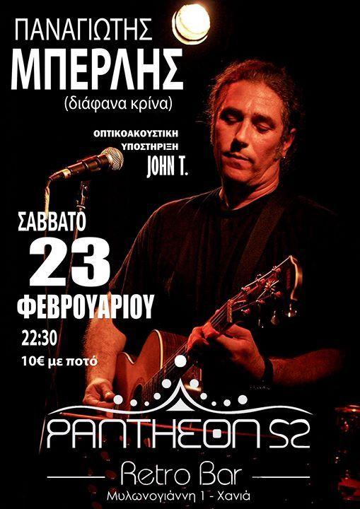 ( ) live  Pantheon 52 -