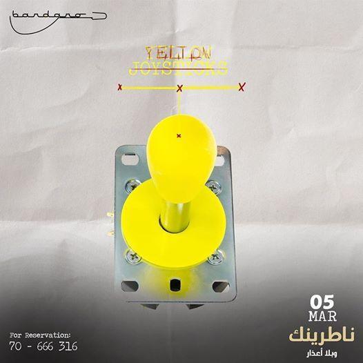 Yellow Joysticks at Bardaro
