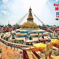 Rajshahi to Nepal group tour