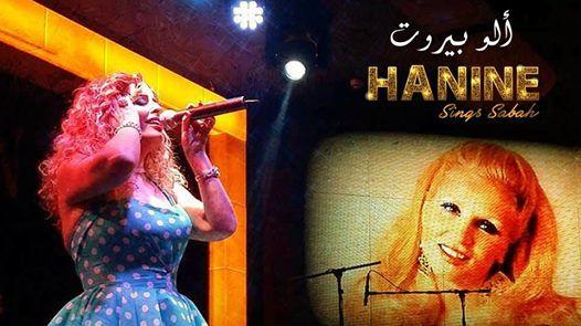 Hanine sings Sabah