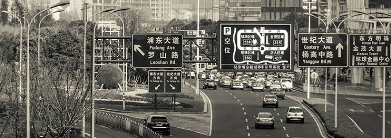 China Import Seminar  China Einkauf