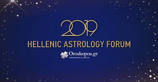 Oroskopos Hellenic Astrology Forum 2019