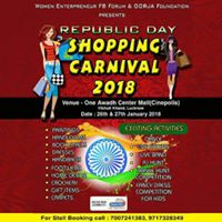 Republic Day Shopping Carnival 2018