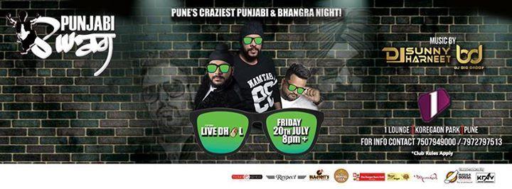 Punjabi Swag 1Lounge 20th July 8pm Onwards