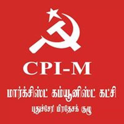CPIM Puducherry