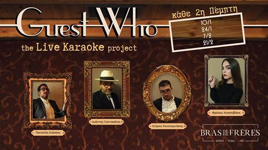 Guest Who - The Live Karaoke Project Every 2nd Thursday