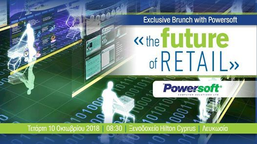 The Future of Retail - by Powersoft