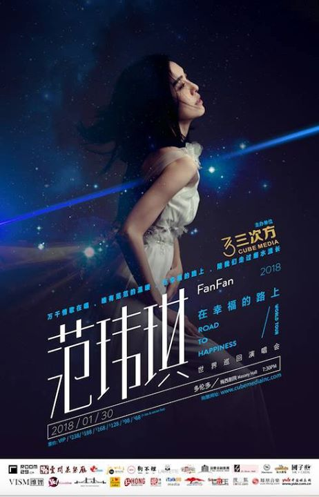 FanFan (Christine Fan) Concert in Toronto