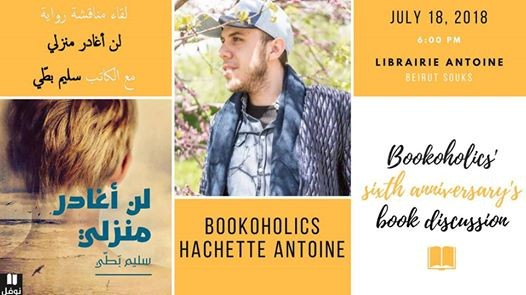 Bookoholics 6th Anniversary