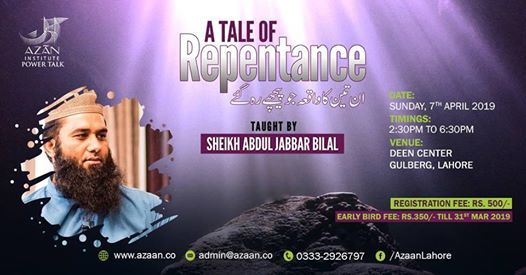 A Tale of Repentance
