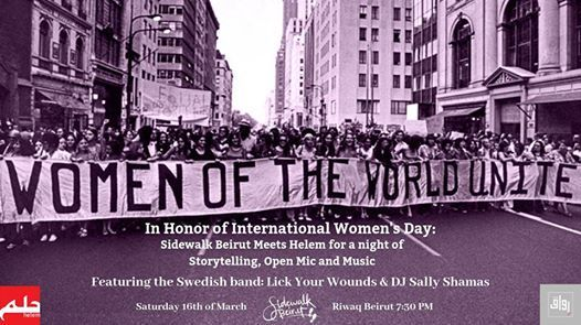 Sidewalk x Helem Featuring Lick Your Wounds in Honor of IWD