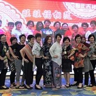Ayer Rajah CC Women's Executive Committee