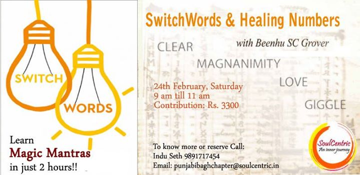 Learn Magic Mantras In 2 Hours at Peace Within, 5 North