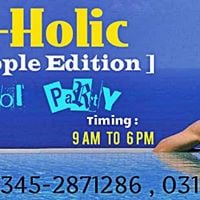 D-Holic [ Tripple Edition ] Pool Party