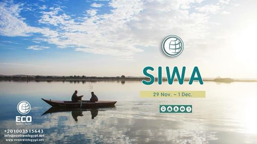 Eco To Siwa