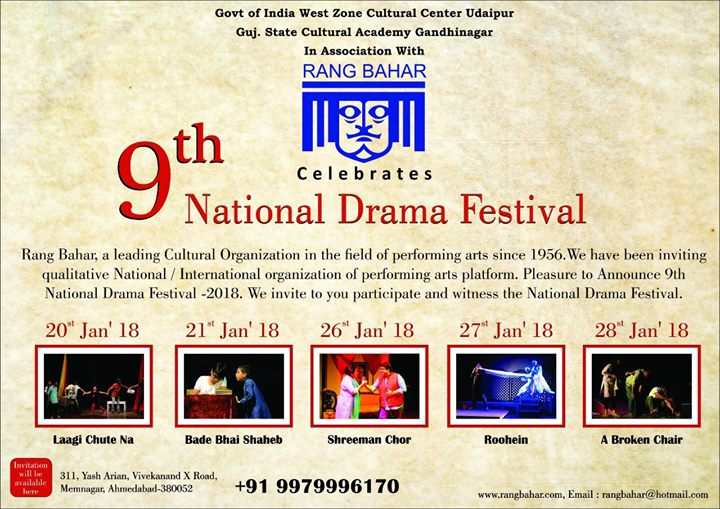 9th National Drama Festival 2018