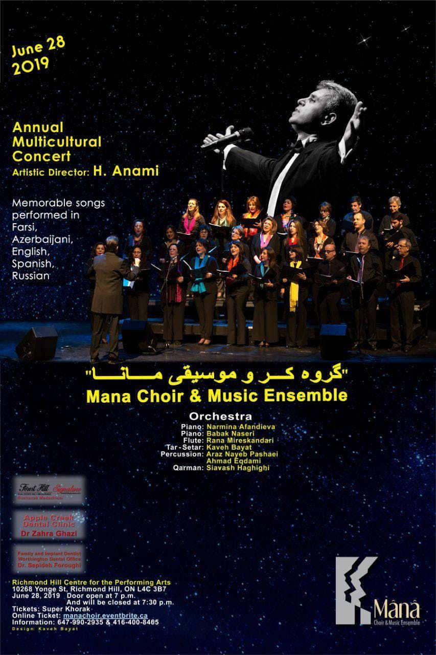 Mana Choir and Music Ensemble Annual Concert at Richmond