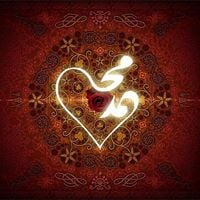 Sufi Secrets of Love Connecting to the Source of Love