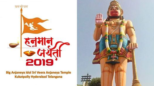 Hanuman Jayanti 19th April 2019 Anjaneya Temple Kukatpally
