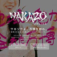 5Wakazo Leaders Meeting 1st