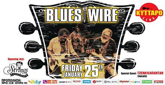 BLUES WIRE Live  25.1.2019