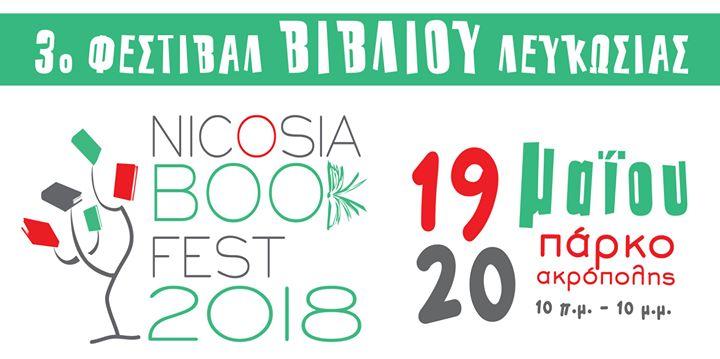 3o Nicosia Book Festival