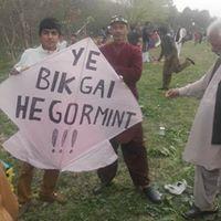 All Pakistan Kite Flying Association